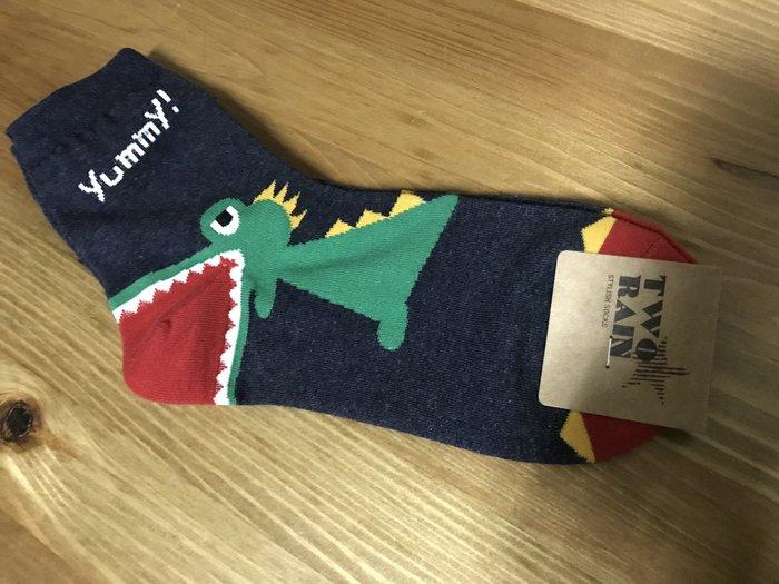 宸堡雜貨~韓國購回 韓國製恐龍襪子 親自選購帶回 街頭文青