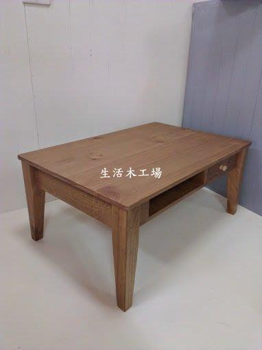 生活木工場-A5實木桌茶几/和室桌/書桌/工作桌/電腦桌/邊桌/訂購-斜式桌腳茶几賣場.