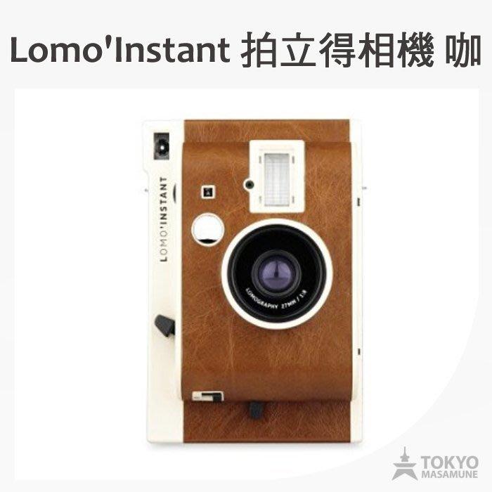 【東京正宗】Lomography Lomo'Instant Sanremo Edition 拍立得 相機 棕色(咖啡色)
