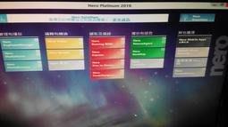 燒錄軟體Nero Platinum 2018-32/64位元-白金級全功能全球語言-永久有效可安裝不限台數電腦