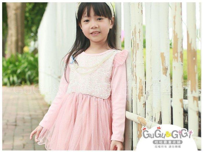 【RG2091707】秋冬款~白緹花蕾絲接紗裙粉色洋裝$150