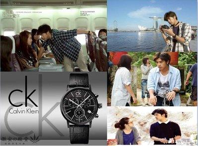 【激安の殿堂】原廠正品Calvin Klein K7627401 李大仁款 經典三眼計時 日期  現貨 /  代購 新北市