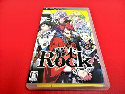 ㊣大和魂電玩㊣ PSP 幕末 Rock{日版}編號:Q3---掌上型懷舊遊戲