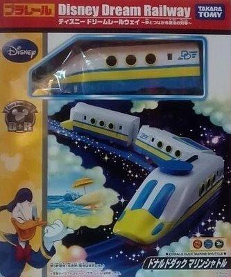 Disney x PLARAIL - 唐老鴨海岸線特急列車