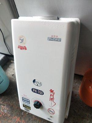我要買+我要賣 我愛買 我想買 中古二手太平洋天然瓦斯自然排氣熱水器10公升 免用電池 功能正常 保固半年 家電販賣維修理 清洗 回收