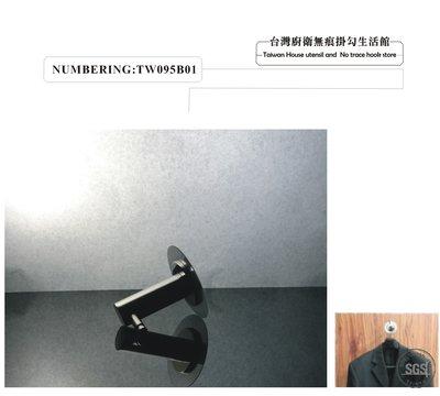 旗艦級 HONOR PRIVILEGE 304不銹鋼外套、西裝外套、大衣單鈎 歐美商務飯店專用 SGS認證 台灣製造