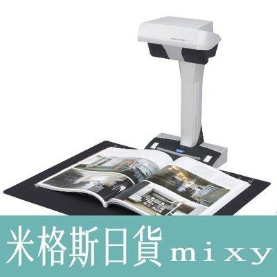 日本 FUJITSU 富士通 Scan SV600 FI-SV600A A3 平面 彩色 掃描器【米格斯日貨mixy】