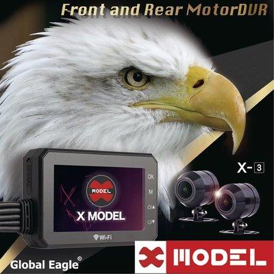 送32G卡 含稅附發票 響尾蛇 全球鷹 X3 機車用 行車紀錄器 前後1080P WIFI 重機 另有X1