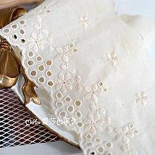 『ღIAsa 愛莎ღ手作雜貨』胚色米黃色小花棉布刺繡花DIY服裝裝飾花邊輔料寬12cm