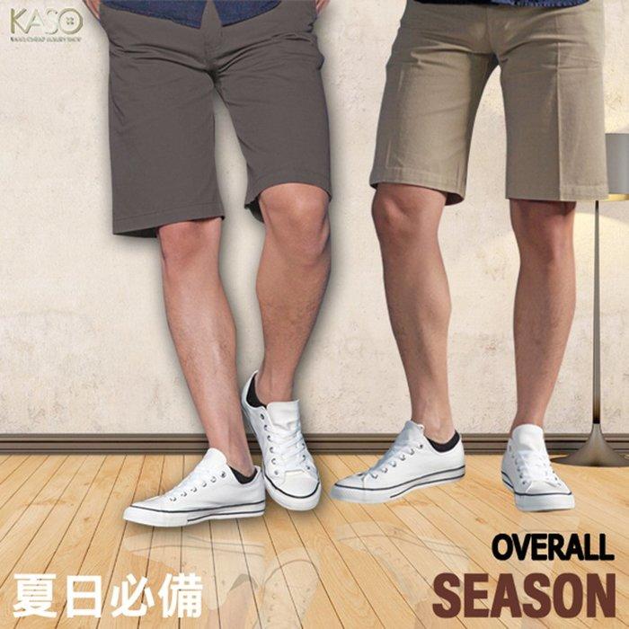KASO!現貨! 韓版素色修身五分短褲