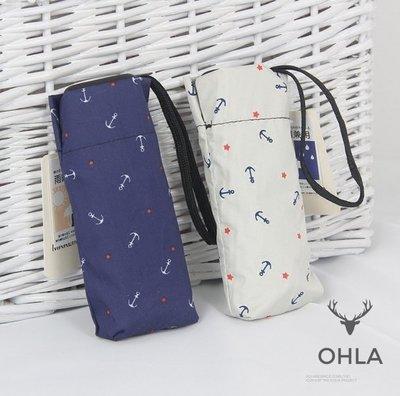 日本船錨星星印花輕便抗UV抗紫外線遮陽黑膠雨傘五折傘鋁合金輕量傘骨口袋傘摺疊傘