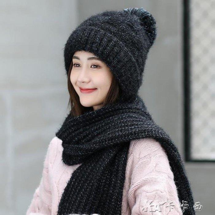 保暖帽 女針織帽子女冬季學生加絨保暖護耳帽韓版潮百搭圍巾一體毛線帽