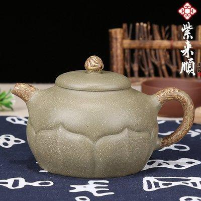 陶瓷茶具套裝宜興紫砂茶壺菱花  禮品12248