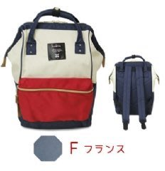 孕媽咪團購網~anelloアネロ米白紅藍後背包 F迷你版