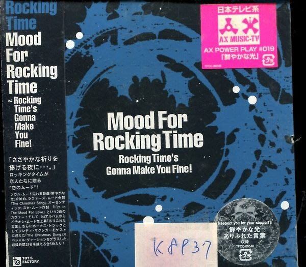 *真音樂* MOOD FOR ROCKING TIME 日版 全新 K8937 (下標賣3)