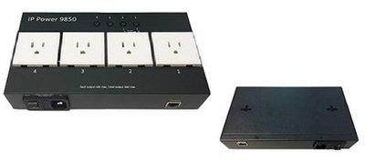 【全新盒裝】網路 IP電源控制器 IP Power 9850 USA (可遠端控制4個電源輸出 作開/關/ 重啟 動作)