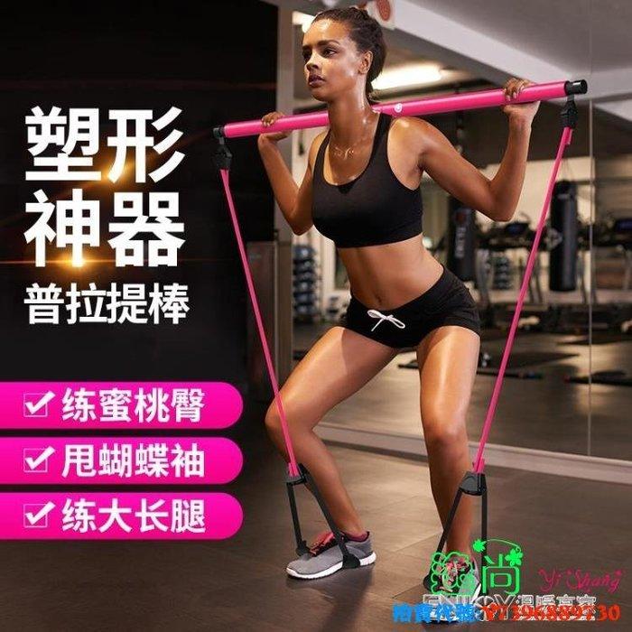 運動健身器材家用瑜伽多功能收腹女用擴胸器臂力器拉力器 全館免運