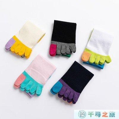 店長推薦 五指襪女士棉襪防臭吸汗分腳趾襪子短筒夏秋冬款可愛透氣中筒分趾