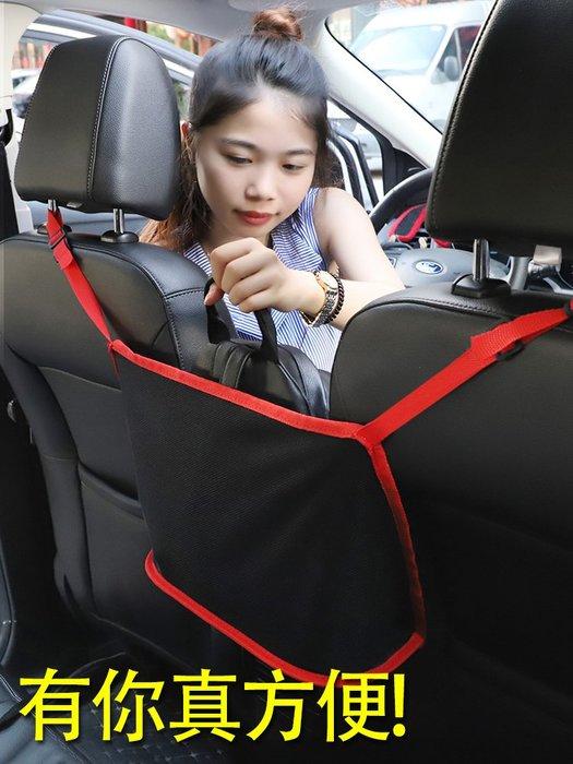 奇奇店-熱賣款 汽車座椅間儲物網兜收納包袋車載掛袋多功能椅背置物袋車內用品