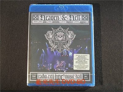 [藍光BD] - 天堂與地獄 : 2007 無線電城音樂廳現場 Heaven & Hell : Radio City Music Hall