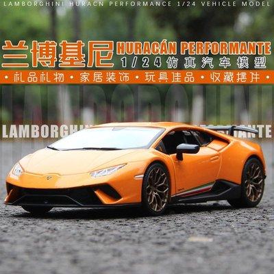【小麗生活館】LP610跑車1 24原廠仿真合金汽車模型金屬擺件成人收藏玩具