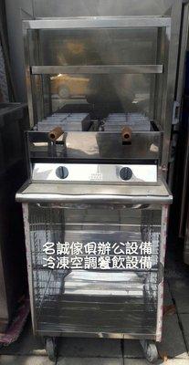 ♤名誠傢俱辦公設備冷凍空調餐飲設備♤ 雞蛋糕台加 雞蛋糕爐具 爐具( 含雞蛋糕餐車 加 兩爐雞蛋糕爐具)福興牌雞蛋糕爐(無鐵氟龍處理) 蛋糕