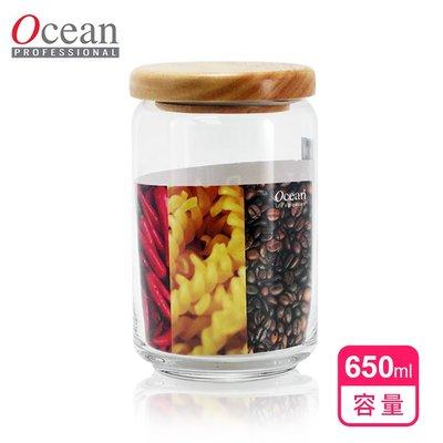 【Ocean】木蓋玻璃密封罐650ml 儲物罐/收納罐