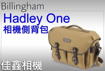 @佳鑫相機@(全新品)Billingham白金漢 Hadley One相機側背包FibreNyte(卡其)公司貨 可刷卡