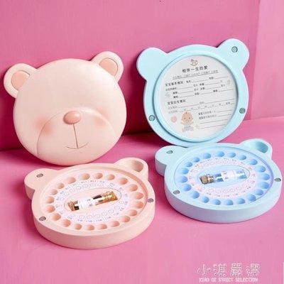 寶寶肚臍帶胎毛收藏盒嬰兒童乳牙盒牙齒保存收納胎發紀念品禮物