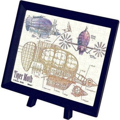 日本進口拼圖專賣店_卡通動畫 150片 宮崎駿 天空之城 迷你拼圖 附原廠框 MA-06