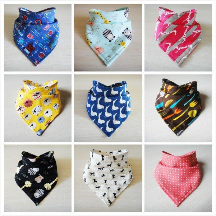 *樂芙領巾/手作* 手工領巾下標區 (背面加防水布-台灣布) 嬰兒/兒童三角巾、口水巾、圍兜,