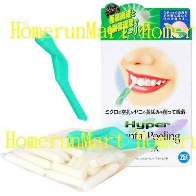 BLA☆日韓新發售齒美人 潔牙美齒橡皮擦可替換25只☆強效除茶垢咖啡垢菸漬牙齒美白亮白潔牙橡皮擦潔牙棒