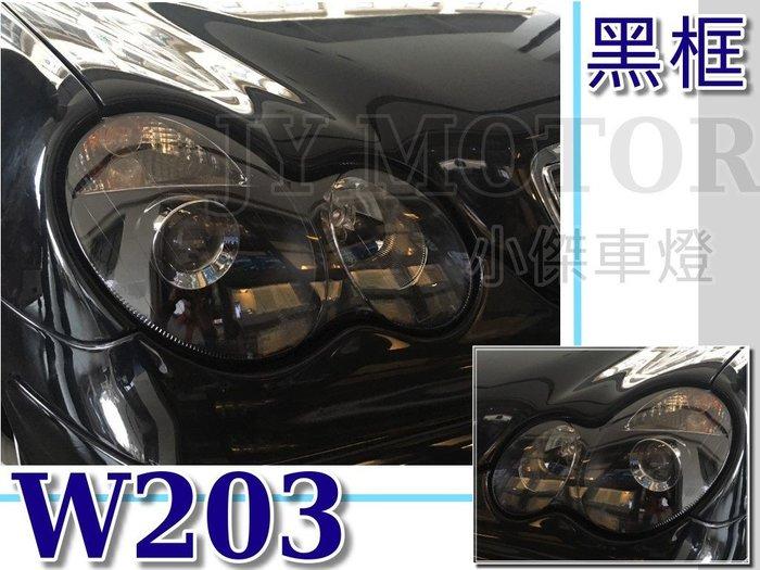 小傑車燈精品☆全新 賓士 W203 C230K C200K C系列 AMG版 黑框魚眼 頭燈 大燈 車燈