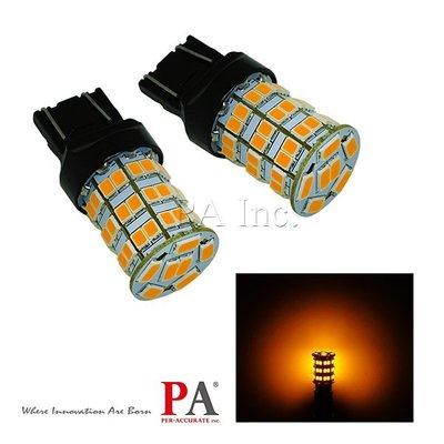 【PA LED】T20 7443 7440 55晶 5630 2835 SMD LED 橘光 黃光 方向燈 角燈 小燈