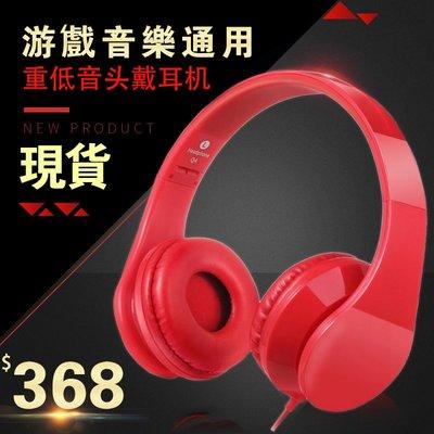 台灣【24h現貨】手機耳機 頭戴式電腦耳麥有線筆記本帶話筒遊戲音樂通用 店長推薦AMYP