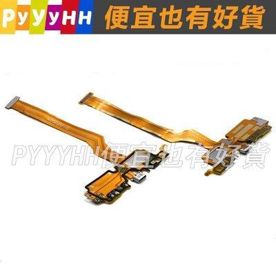 OPPO A53 尾插排線 充電排線 USB充電孔 送話器 排線 充電口 排線 小板 充電故障 DIY 維修 零件