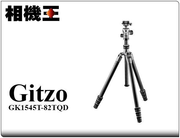 ☆相機王☆Gitzo GK1545T-82TQD 碳纖維腳架套組〔GT1545T + GH1382TQD〕公司貨 (2)