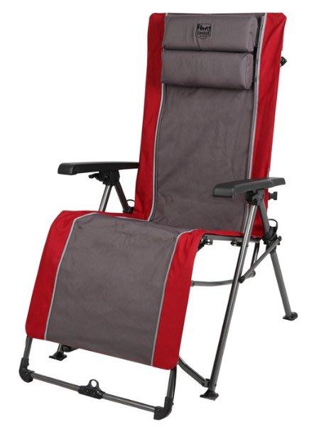Timber Ridge 折疊式躺椅 好客多歐美生活百貨