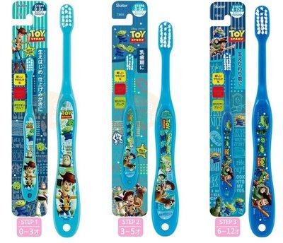 【橘白小舖】日本進口 SKATER 玩具總動員 單隻入 乳牙 兒童牙刷 牙刷 胡迪 巴斯光年 牙刷 2019 TOY
