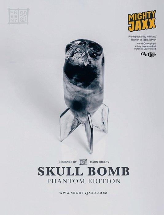 ArtLife @ MIGHTY JAXX Jason Freeny Skull Bomb ART 透明水墨 骷髏炸彈