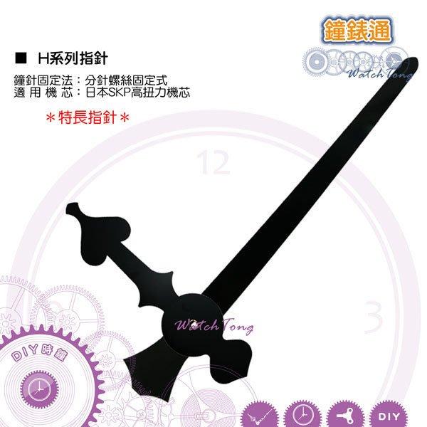 【鐘錶通】V特長系列鐘針 V225111/相容於日本(SKP)高扭力機芯