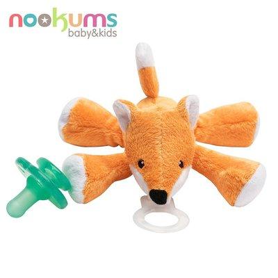 【魔法世界】美國 nookums 寶寶可愛造型搖鈴安撫奶嘴/玩偶-小狐狸【附贈母乳實感奶嘴,適用於90%以上奶嘴】