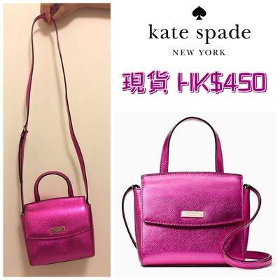 Kate Spade 紫紅色手袋 一個
