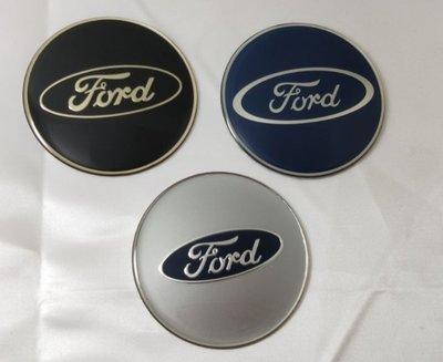改裝原裝鋁圈輪圈蓋Fiesta Focus  Mondeo Escort 福特 KUGA中心蓋鋁圈 輪蓋 輪圈貼紙志65MM