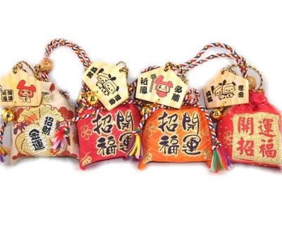 5Cgo【鴿樓】JP09 和風 招財貓福包福袋 幸運符/御守護身符/如意袋/祈福 「任選十個9折」