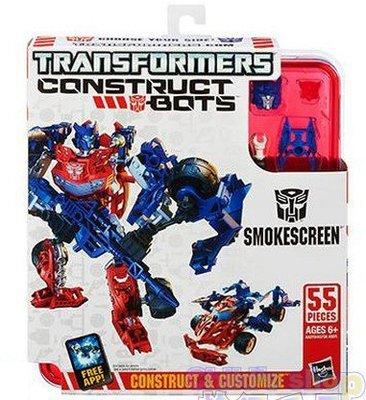 孩之寶 Transformers KRE-O 變形金剛 組合機器人系列菁英級SMOKESCREEN 煙幕
