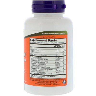 【MAXX美國代購】預/定Now Foods胃酸緩解片消化酶Acid Relief  60咀嚼片
