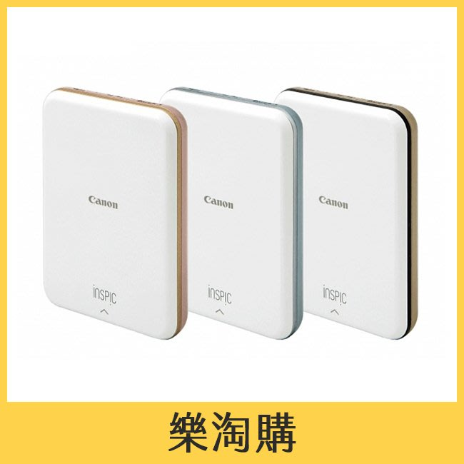 CANON iNSPiC PV-123 迷你熱感應印相機 相紙10枚入 佳能 相印機 日本 金色