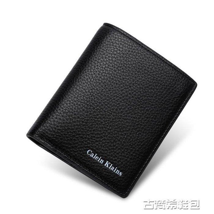 皮夾錢夾 包道錢包男士短款超薄錢夾 迷你超薄男款青年學生卡包簡約軟皮夾
