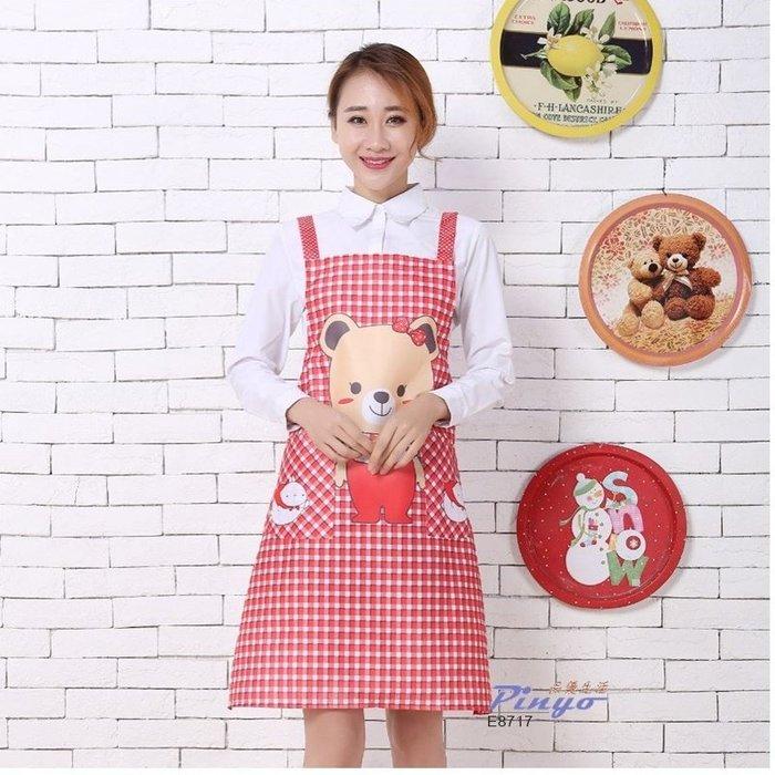 ANLIFE》可愛卡通小熊圍裙 洗衣煮飯家事防汙防水圍裙E8717